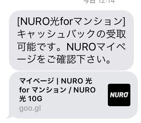 f:id:kiyoshi_net:20180617170101j:plain