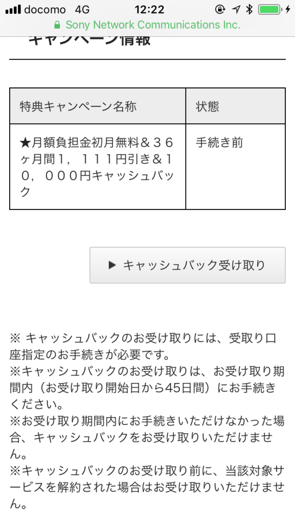 f:id:kiyoshi_net:20180617170131p:plain