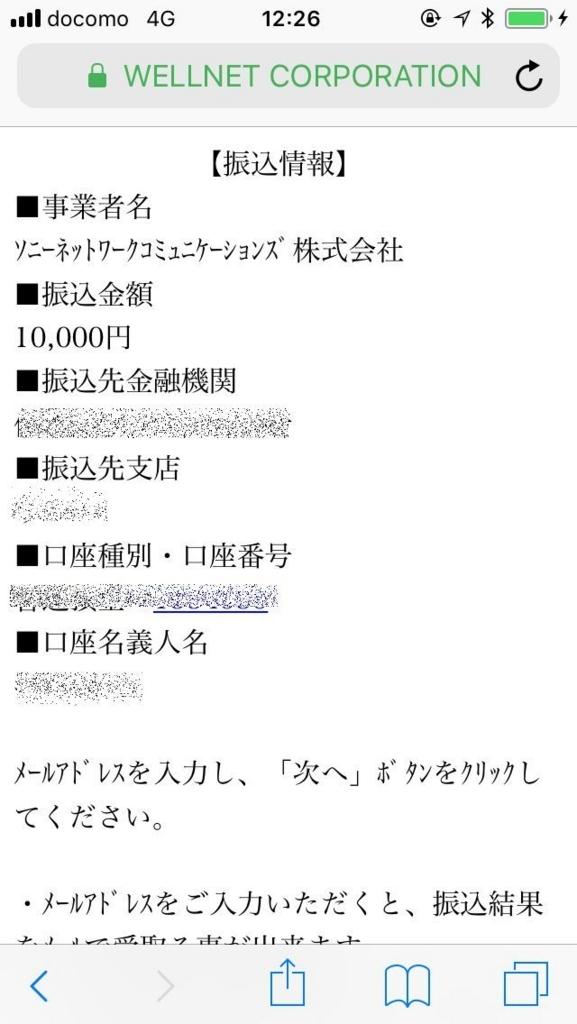 f:id:kiyoshi_net:20180617170137j:plain