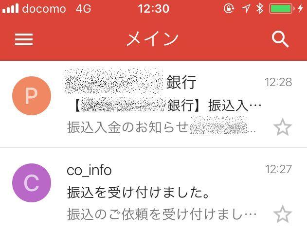 f:id:kiyoshi_net:20180617170145j:plain