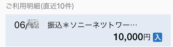 f:id:kiyoshi_net:20180617170146j:plain