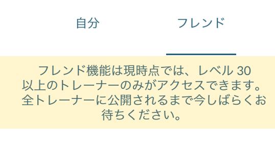 f:id:kiyoshi_net:20180623071951p:plain