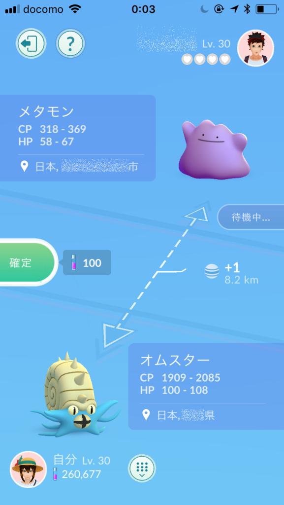 f:id:kiyoshi_net:20180623072220p:plain
