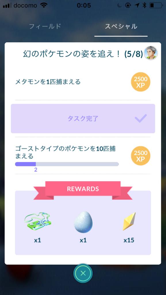 f:id:kiyoshi_net:20180623072239p:plain