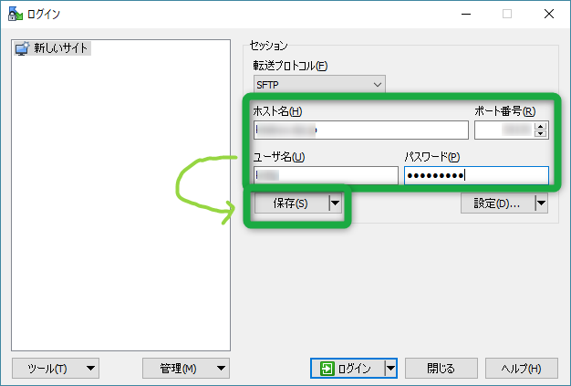 f:id:kiyoshi_net:20180623181339p:plain