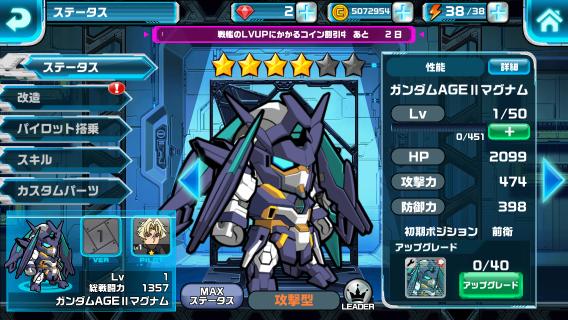 f:id:kiyoshi_net:20180626020348p:plain