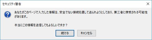 f:id:kiyoshi_net:20180630100912p:plain