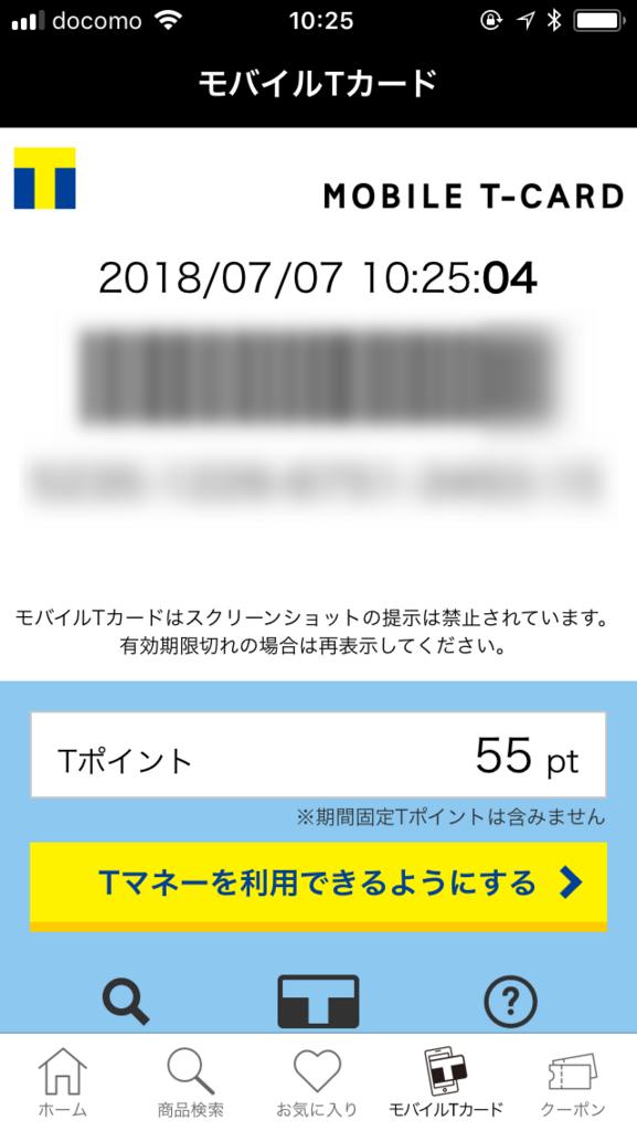 f:id:kiyoshi_net:20180708013317p:plain