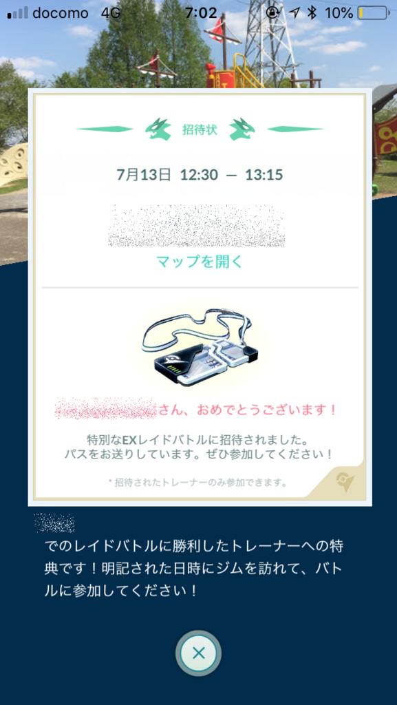 f:id:kiyoshi_net:20180708020544p:plain