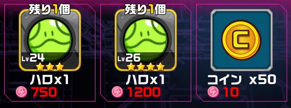 f:id:kiyoshi_net:20180715092224p:plain