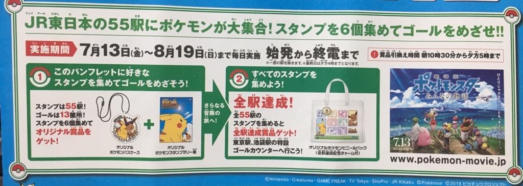 f:id:kiyoshi_net:20180716074245j:plain