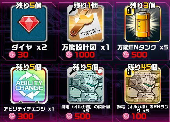f:id:kiyoshi_net:20180721055507j:plain