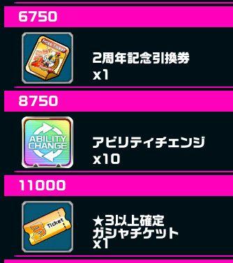 f:id:kiyoshi_net:20180721055552j:plain