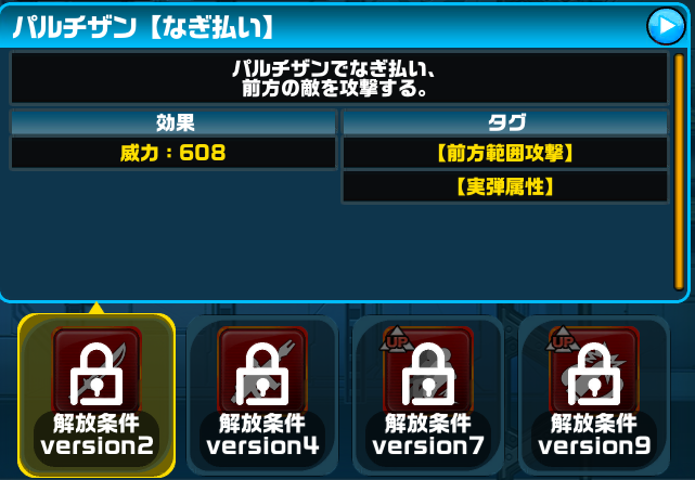f:id:kiyoshi_net:20180721060048p:plain