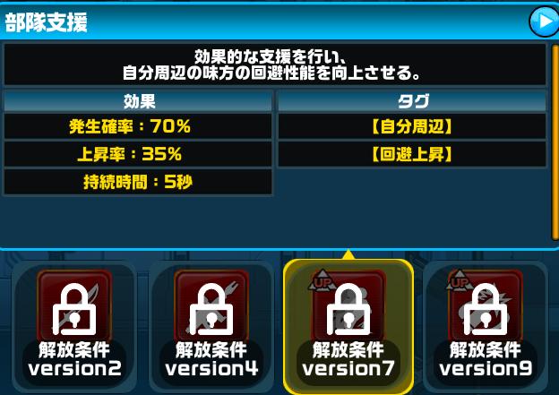 f:id:kiyoshi_net:20180721060055p:plain