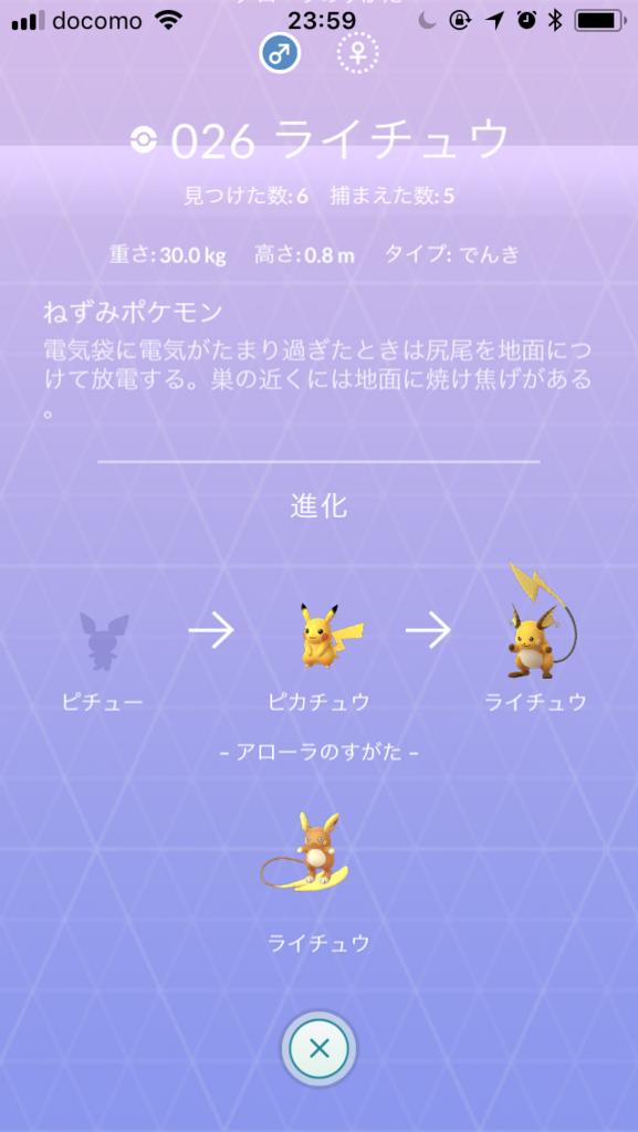 f:id:kiyoshi_net:20180723000547p:plain