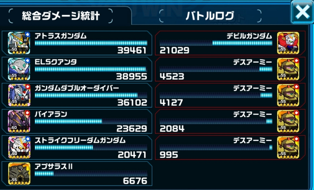 f:id:kiyoshi_net:20180727222601j:plain