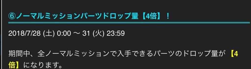 f:id:kiyoshi_net:20180728052229j:plain