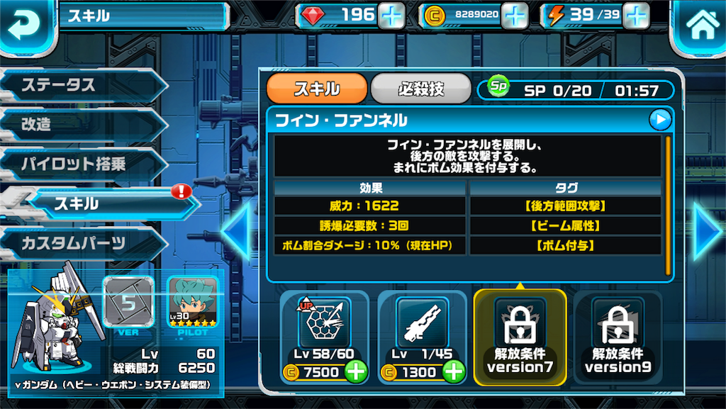 f:id:kiyoshi_net:20180801073812p:image