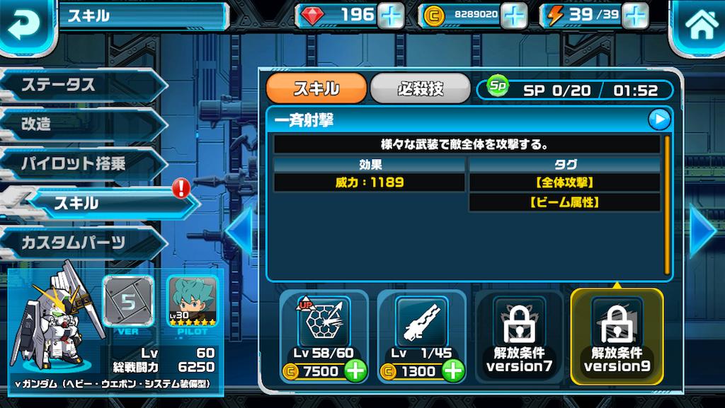 f:id:kiyoshi_net:20180801073818p:image