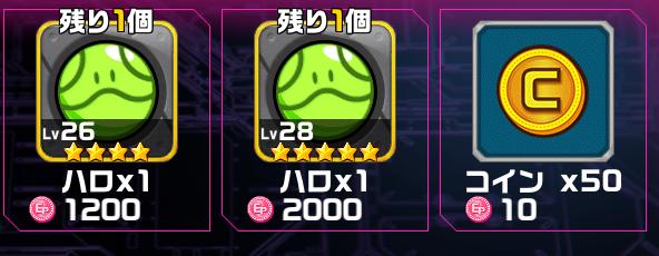 f:id:kiyoshi_net:20180802214129p:plain