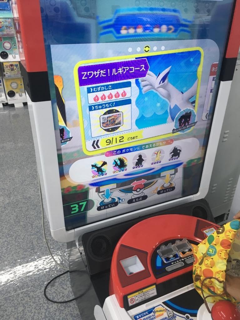 f:id:kiyoshi_net:20180809113347j:plain