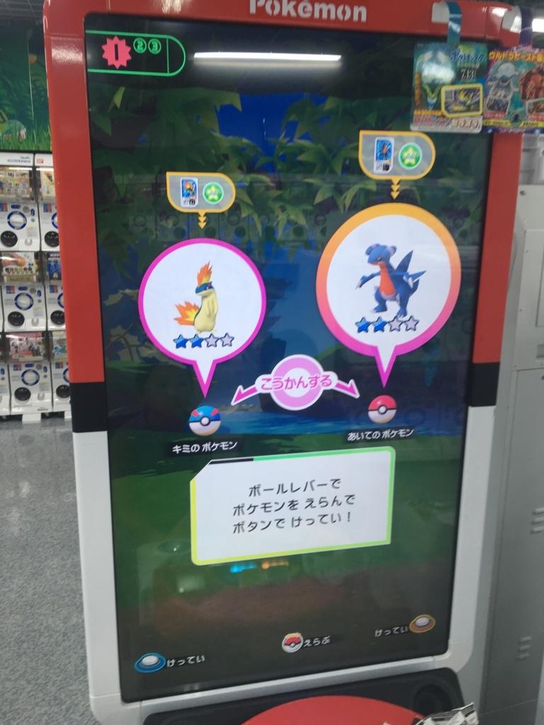 f:id:kiyoshi_net:20180809113802j:plain