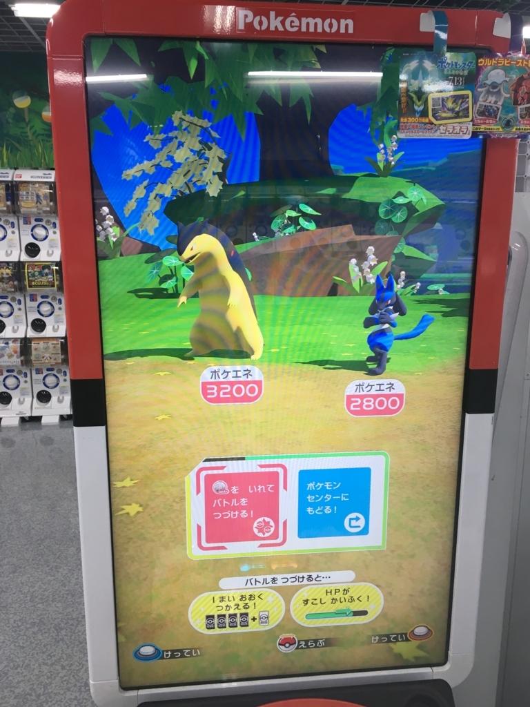 f:id:kiyoshi_net:20180809113906j:plain