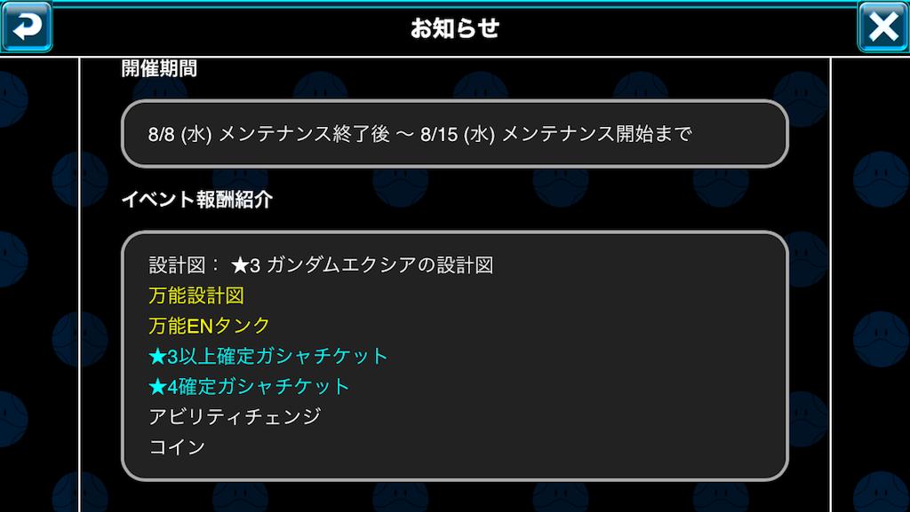 f:id:kiyoshi_net:20180809140600p:image