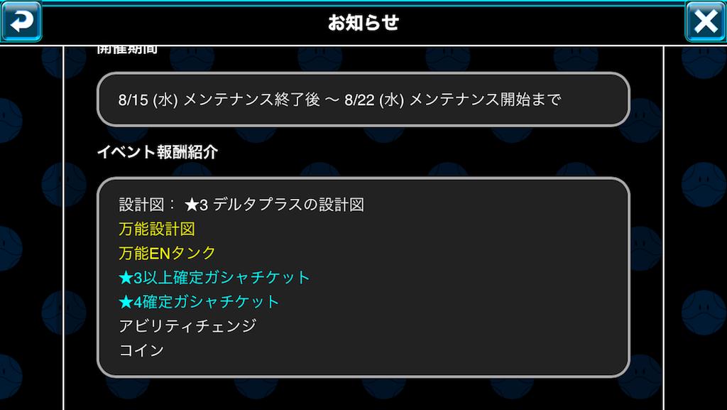 f:id:kiyoshi_net:20180809140609p:image