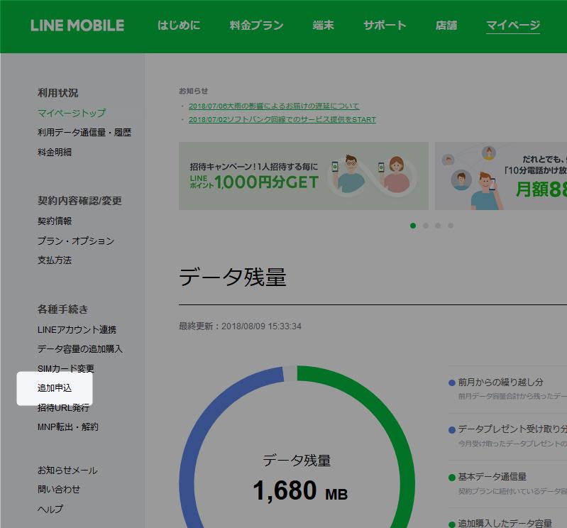 f:id:kiyoshi_net:20180809153629p:plain