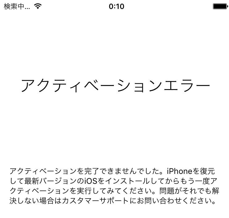 f:id:kiyoshi_net:20180809184129p:plain