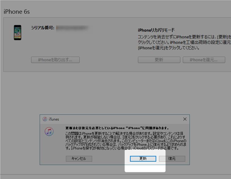 f:id:kiyoshi_net:20180809203538p:plain
