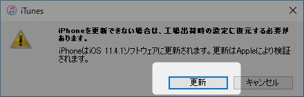 f:id:kiyoshi_net:20180809203554p:plain