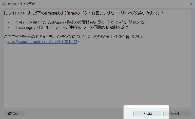 f:id:kiyoshi_net:20180809203602p:plain
