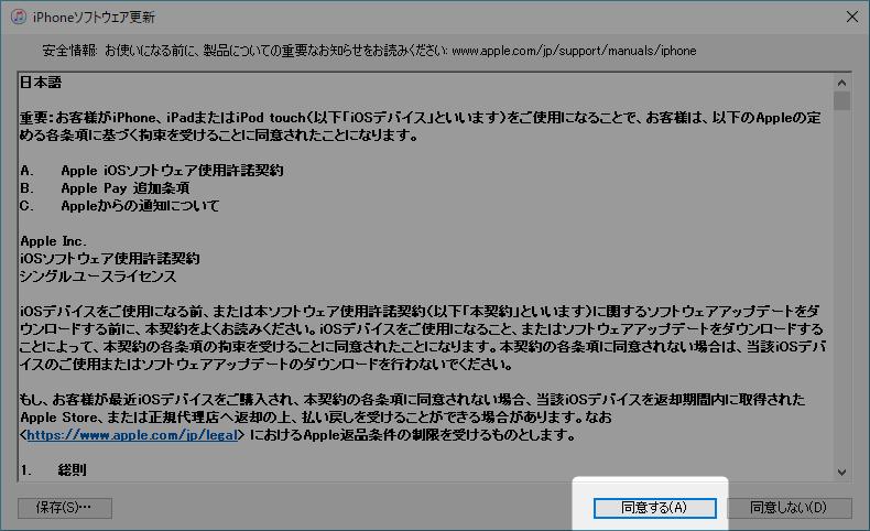 f:id:kiyoshi_net:20180809203614p:plain