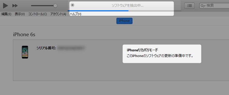 f:id:kiyoshi_net:20180809203649p:plain