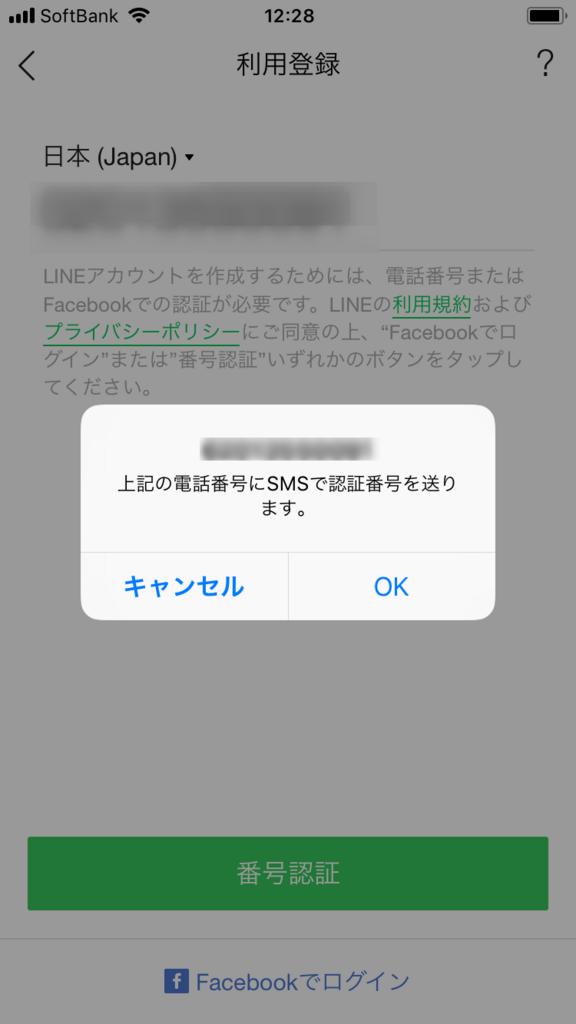f:id:kiyoshi_net:20180810140532p:plain