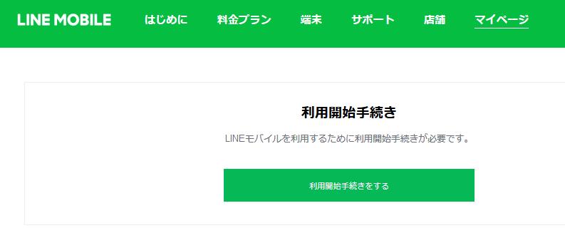 f:id:kiyoshi_net:20180810172212p:plain