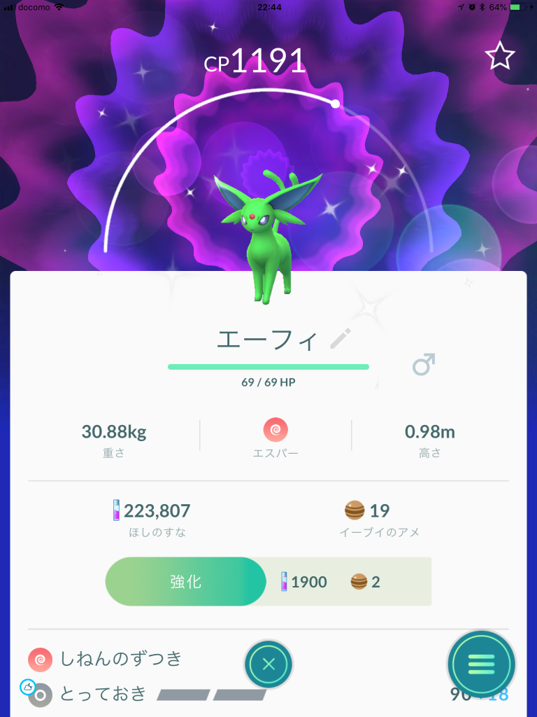 f:id:kiyoshi_net:20180811224555p:plain