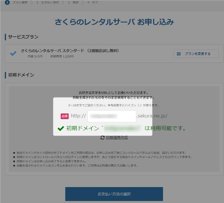 f:id:kiyoshi_net:20180812090544p:plain