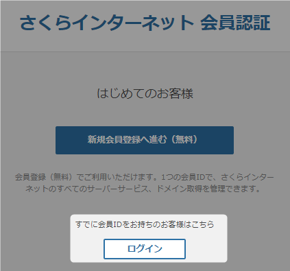f:id:kiyoshi_net:20180812090612p:plain