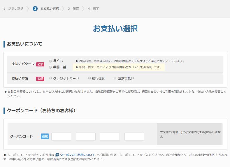 f:id:kiyoshi_net:20180812090734p:plain