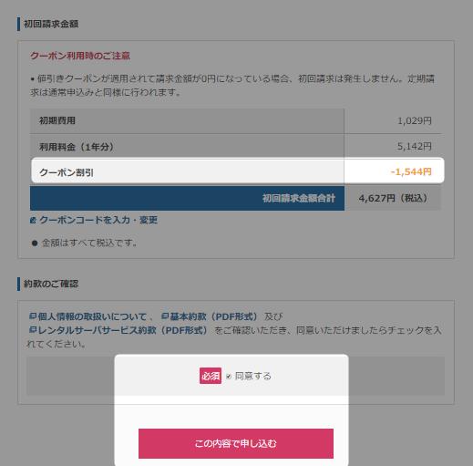 f:id:kiyoshi_net:20180812091041p:plain