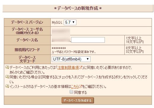 f:id:kiyoshi_net:20180812102034p:plain