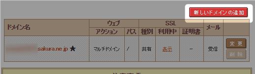 f:id:kiyoshi_net:20180812145445p:plain