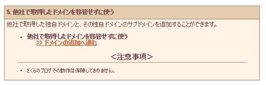 f:id:kiyoshi_net:20180812145538p:plain