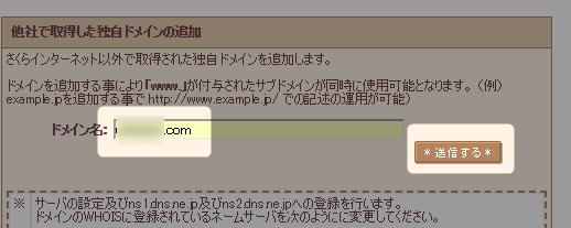 f:id:kiyoshi_net:20180812145618p:plain