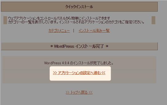 f:id:kiyoshi_net:20180812152125p:plain