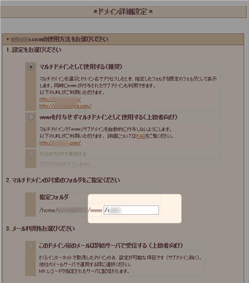 f:id:kiyoshi_net:20180812152512p:plain